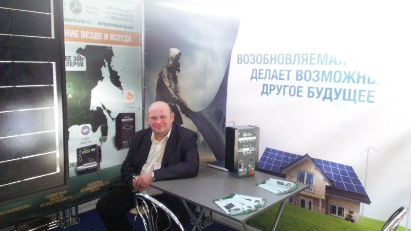 Energy. Resource Saving 2015